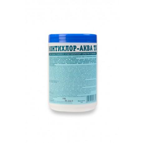 Контихлор-аква ТБ - гранулы (1 кг)