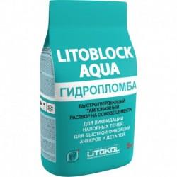 Быстротвердеющий тампонажный состав LITOBLOCK AQUA (5 кг)