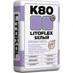 Эластичный клей LITOFLEX K80 БЕЛЫЙ (25 кг)